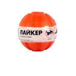 Мячик Лайкер, 7 см