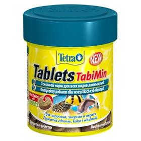 Корм для рыб Tetra Tablets TabiMin 120 таблеток
