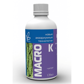 Удобрение AquaSys Macro K (120мл)