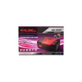 Компрессор на аккумуляторе Xilong AD-2000