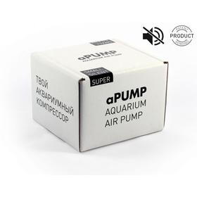 Компрессор Collar / AquaLighter aPUMP для аквариумов до 100 л